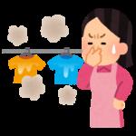 洗濯をしても取れなくなったシャツのいやな臭いを取る方法